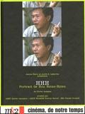 Olivier Assayas et Janine Bazin - HHH, portrait de Hou Hsiao-Hsien - DVD.