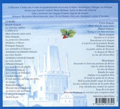Le corbeau d'Arcimboldo. Corbul lui Arcimboldo, Edition bilingue français-roumain