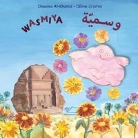 Omaima Al-Khamis - Wasmiya.