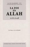Omar Al-Achqar - La foi en Allah.