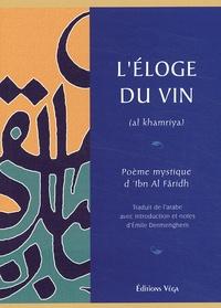 Omar Ibn Al Fâridh - L'éloge du vin (Al Khamriya) - Poème mystique.