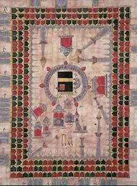 Omar Saghi - Hajj, le pèlerinage à La Mecque.
