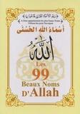 Orientica - Les 99 beaux noms d'Allah.