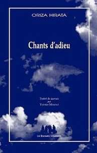 Oriza Hirata - Chants d'adieu.