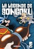 Osamu Tezuka - La légende de Songoku Tome 2 : .