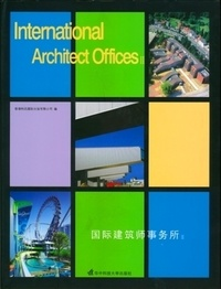 Pace publishing - International Architect Offices II. 1 Cédérom