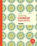 Page one - Chinese Dress Motifs. 1 Cédérom