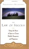 Paramahansa Yogananda - The Law of Success.