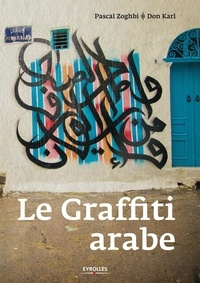 Accentsonline.fr Le Graffiti arabe Image