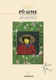 Pascale Couttet et Bruno Arts - Po:aime de la première éternité et oeuvres complètes de 1994 à 2017 - (Poèmes-chansons-roman-spectacles).