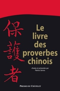 Patrice Serres et Patrice Serres - Le livre des proverbes chinois - 2200 aphorismes à méditer.