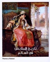 The Worldwide History of Dress- Edition en arabe - Patricia Rieff Anawalt  