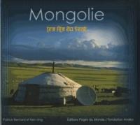 Feriasdhiver.fr Mongolie - Les fils du vent Image