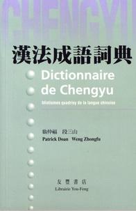 Ucareoutplacement.be Dictionnaire de Chengyu - Idiotismes quadrisyllabiques de la langue chinoise Image
