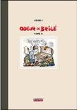 Paul Carali - Odeur de brulé - Tome 2.
