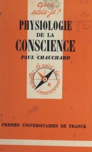 Physiologie de la conscience