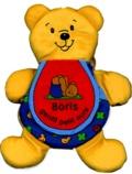 Peggy Loison et Sigrid Leberer - Boris gentil petit ours.