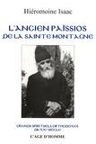 Père Isaac - L'Ancien Païssios de la Sainte-Montagne.
