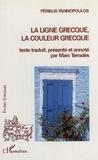 Periklís Yannopoulos - La ligne grecque, la couleur grecque.