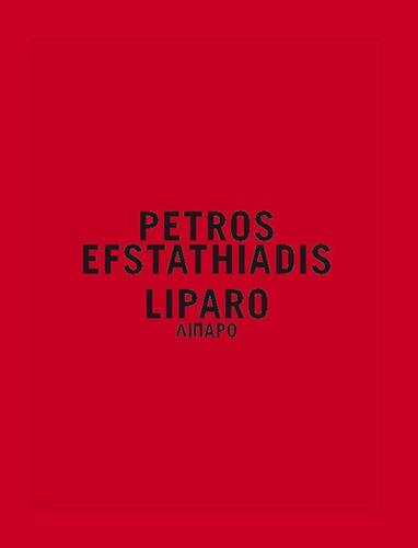 Petros Efstathiadis - Liparo - The story of a bunching peach.
