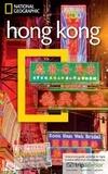 Phil Macdonald - Hong Kong.