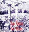 Philippe Albèra - Bruno Maderna - Heinz Holliger - Revue Contrechamps / numéro spécial.