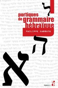 Corridashivernales.be Portiques de grammaire hébraïque Image
