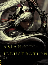 Pie books - Asian Illustration - 46 Asian illustrators with distinctively sensitive and expressive styles.