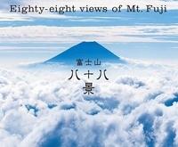 Pie books - Eighty-eight Views of Mt. Fuji.