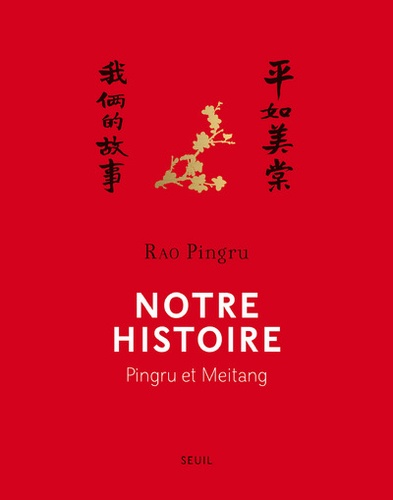Pingru Rao - Notre histoire - Pingru et Meitang.