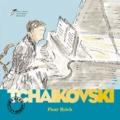 Piotr Ilyich - Tchaïkovski. 1 CD audio