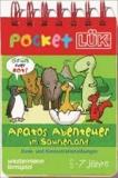 PocketLÜK. Spielblock Apatos Abenteuer im Saurierland - Denk- und Konzentrationsübungen.