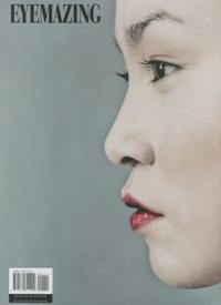 Susan A Zadeh - Eyemazing N° 1/2011 : .