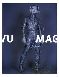 Vincent Marcilhacy - Vu mag N° 2, Novembre 2008 : Japon.
