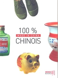Popcorn Idea Factory - 100 % Chinois.