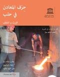 Moheb Chanesaz et Ella Dardaillon - Bulletin d'Etudes Orientales Volume N° 63, 2014 : Le pluralisme judiciaire dans l'Islam prémoderne.