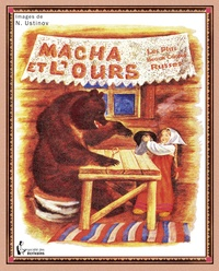 Svetlana Guyot - Macha et l'ours.