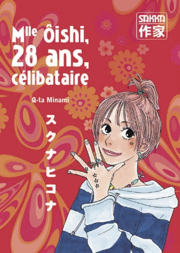 Q-ta Minami - Mlle Oishi Tome 1 : 28 ans, célibataire.