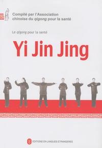 Qigong pour la santé - Yi Jin Jing. 1 DVD