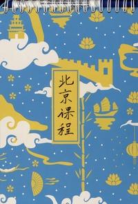 Qiuyin Chen - Beijing Cursus - Carnet d'écriture HSK 1.