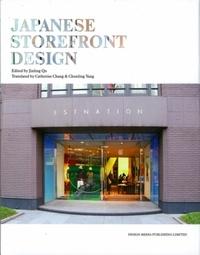 Qu Jinling - Japanese storefront design.