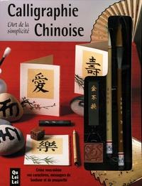 Qu Lei lei - Calligraphie chinoise - L'Art de la simplicité.