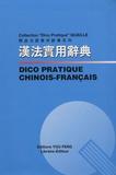 Quaille - Dico pratique chinois-français.