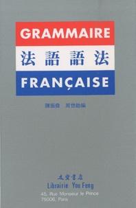 Grammaire française.pdf