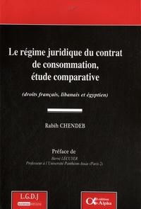 Rhonealpesinfo.fr Le régime juridique du contrat de consommation, étude comparative - (Droits français, libanais et égyptien) Image