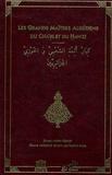 Rachid Aous - Les Grands Maîtres Algériens du Cha'bi et du Hawzi - Diwân arabe et kabyle.