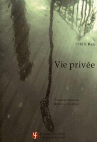 Ran Chen - Vie privée.