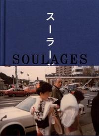 Raphaël Gatel et Manon Lutanie - Soulages in Japan.
