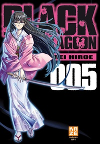 Rei Hiroe - Black Lagoon Tome 5 : .