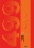 Reiki 499 - Das Werkbuch des 1. Grades.